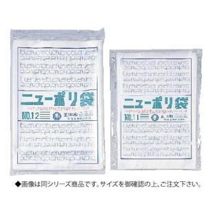 ニューポリ袋03 (100枚入) No.13の関連商品10