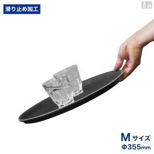 お盆 ノンスリップトレイ 直径35.5cm 業務用 滑り止め加工 丸型・中 (14インチ) NT-1400|yasukichi
