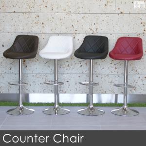 カウンターチェア バーチェア カウンター椅子 WY-523 チェアー|yasukichi