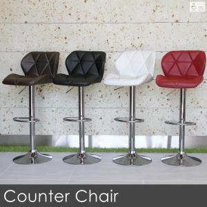 カウンターチェア バーチェア カウンター椅子 WY-614  チェアー|yasukichi
