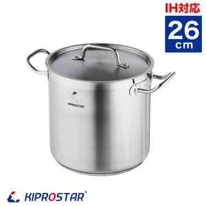 ステンレス寸胴鍋 IH対応 26cm 蓋付 KIPROSTAR 鍋 カレー鍋 スープ 寸胴 ステンレス 業務用|yasukichi