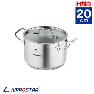 ステンレス半寸胴鍋 IH対応 20cm 蓋付 KIPROSTAR 鍋 カレー鍋 スープ 寸胴 ステンレス 業務用|yasukichi