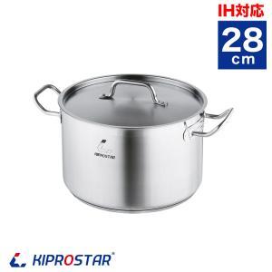 ステンレス半寸胴鍋 IH対応 28cm 蓋付 KIPROSTAR 鍋 カレー鍋 スープ 寸胴 ステンレス 業務用|yasukichi