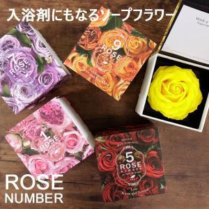 ソープフラワー 入浴剤 ギフト 誕生日 ホワイトデー 薔薇 ピンク 選べる5色の画像