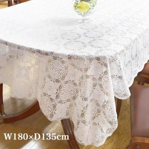 テーブルクロス ビニール おしゃれ 花柄 かわいい 180×135cm ホワイト