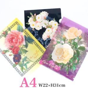 クリアファイル A4 収納ホルダー プチギフト 子供 花柄 薔薇雑貨 全3種