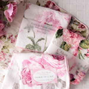ハンカチ 4枚セット プレゼント 女性 花柄 プチギフト おしゃれ 退職 送料無料
