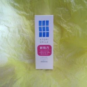 「商品情報」・皮膚水分保持能改善剤ライスパワーNo.11配合クリーム ・牛乳由来の界面活性剤・カゼイ...