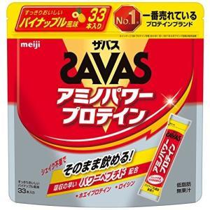 明治 ザバス アミノパワープロテイン|yasuraka