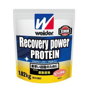 ウイダー リカバリーパワープロテイン ピーチ味 1.02kg (約34回分) 運動後の回復 ビタミンC配合 グルタミン配合|yasuraka