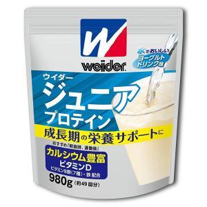 ウイダー ジュニアプロテイン ヨーグルトドリンク味 980g (約49回分) カルシウム・ビタミン・鉄分配合 合成甘味料不使用|yasuraka