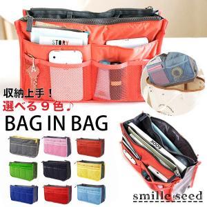 ・商品説明 外側に細かく仕切られたポケットが付いており、バラバラになりやすい筆記用具や携帯電話、充電...