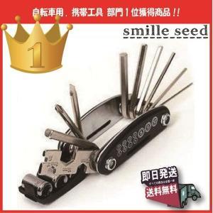 ・商品説明 いろんな工具がこれ一つで役立ちます。 自転車・バイク修理、DIYなどに携帯しやすいサイズ...