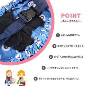 ベビースリング ベビーキャリー ベビー用品 抱っこ紐の詳細画像1