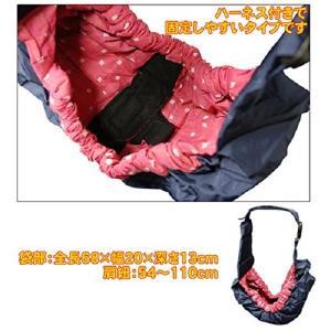 ベビースリング ベビーキャリー ベビー用品 抱っこ紐の詳細画像2