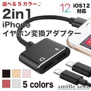 【最新のiOS 12バージョン対応】   最新のiPhoneXS/XS Max/XRでも充電しながら...