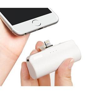 iWALK 超小型 モバイルバッテリー iPhone 3300mAh ライトニング コネクター内蔵 ...