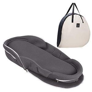 【ベビーアムール】Bebamour ベビーベッド 折りたたみ式 ベッドインベッド 添い寝 簡易ベッド 新生児 携帯型ベビ|yasyabou
