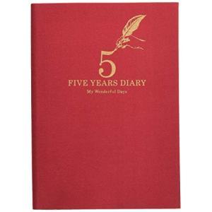 アーティミス 5年連用日記帳 レッド DP5-140 RD|yasyabou