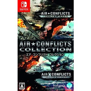 Air Conflicts Collection (エアコンフリクト コレクション) - Switch|yasyabou