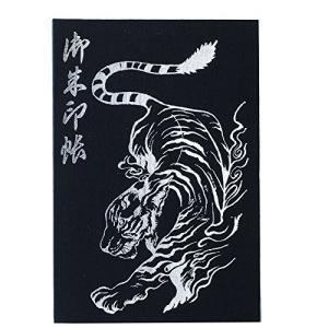 【御朱印帳】大判/四神白虎 standard Ver.|yasyabou