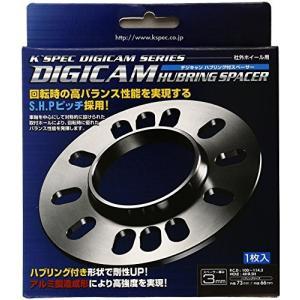 DIGICAM(デジキャン) ハブリング付スペーサー3mm 73-66 SD0053|yasyabou