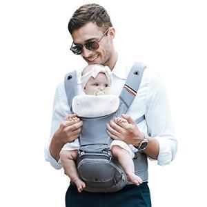 【ベビーアムール】Bebamour 抱っこひも 新生児 6way ベビーキャリア たためるヒップシート 3D低反発座面 負担軽減|yasyabou
