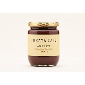 とらや 虎屋 TORAYA CAFE あんペースト [小倉あん] レギュラー|yasyabou
