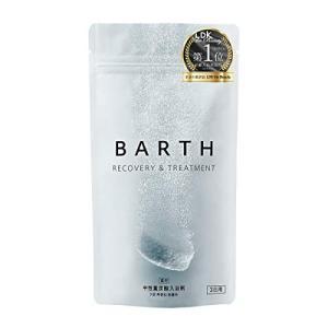 BARTH【バース】中性 重炭酸 入浴剤 9錠入り(無添加 無香料 クエン酸 ビタミンC)
