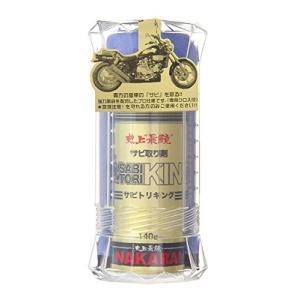 NAKARAI バイク用さび取り剤 サビトリキング SABITORI KING メンテナンス yasyabou