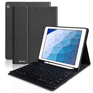 iPad Air3 2019キーボードケース iPad Pro10.5 キーボードカバー ワイヤレス...