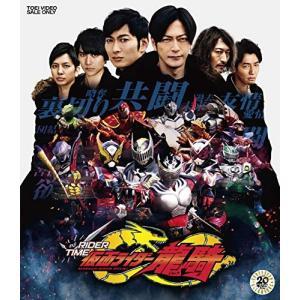 仮面ライダージオウ スピンオフ RIDER TIME 仮面ライダー龍騎 [Blu-ray]|yasyabou