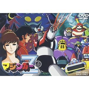 マジンガーZ VOL.6 [DVD]|yasyabou