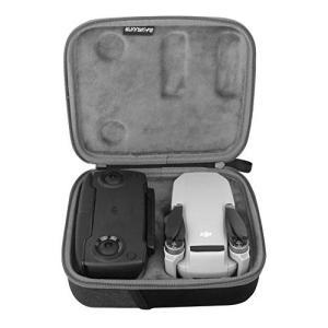 TsLYY Mavic Mini 収納バッグ 送信機収納 コンパクト 収納ケース 収納バッグ マビッ...