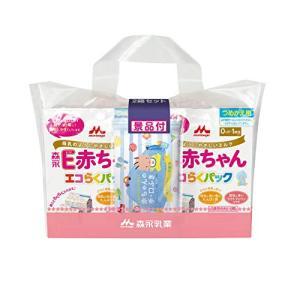 森永 E赤ちゃん エコらくパック つめかえ用 1600g(400g×2袋×2箱) 景品付き|yasyabou