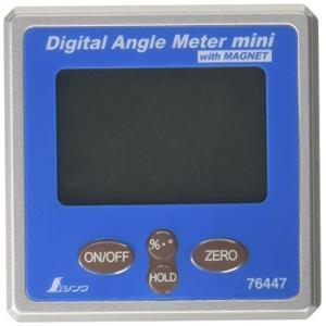 シンワ測定 デジタルアングルメーター ミニ マグネット付き 76447|yasyabou