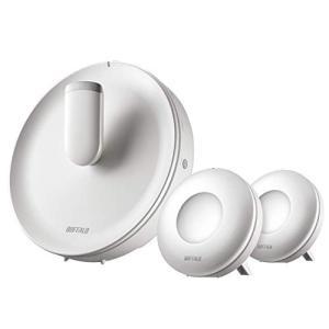 BUFFALO WiFi 無線LAN connectシリーズ 親機+専用中継機2台セットモデル WT...
