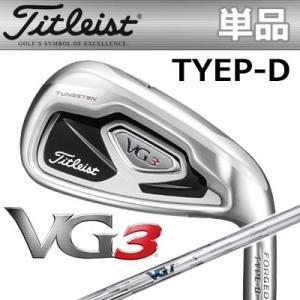 ヤトゴルフ ヤフウストア店 - VG3 2016(タイトリスト) Yahoo ...
