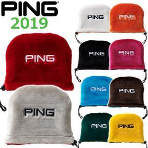 PING [ピン] HC-C192 アイアンカバー 34871