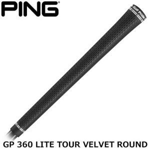 PING [ピン] オリジナルグリップ GP 360 LITE TOUR VELVET ROUND ...