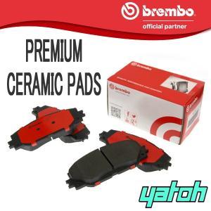 brembo ブレンボ ブレーキパッド セラミック リア ホンダ ビート PP1用 P28 025N|yatoh2