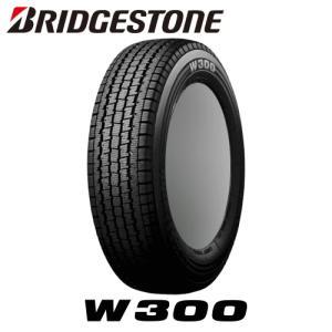 【レンチ付】【軽自動車用】ブリヂストン W300 145R12 6PR と オススメアルミホィール 12インチとの4本セット