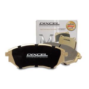 ディクセル ブレーキパッド Mタイプ フロント ホンダ フィット GK4用 品番:331336|yatoh2