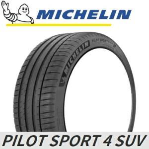 ミシュラン パイロットスポーツ 4 SUV 245/45R21 104W XL|yatoh2