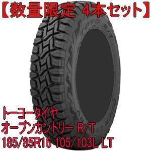 トーヨー オープンカントリー R/T 185/85R16の4本セット|yatoh2