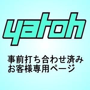 ジー・コーポレーション ムーヴィングカフェレーベル オープンハート2 センタープレート(クロームメッキ) 1枚|yatoh2