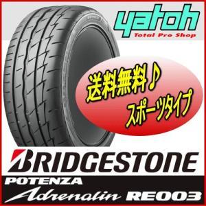 BRIDGESTONE POTENZA Adrenalin ブリヂストン ポテンザ アドレナリン RE003 165/45R16 74V XL 1本|yatoh
