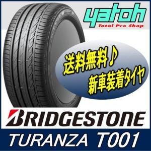 BRIDGESTONE TURANZA ブリヂストン トランザ T001 XL 205/50R17 1本|yatoh