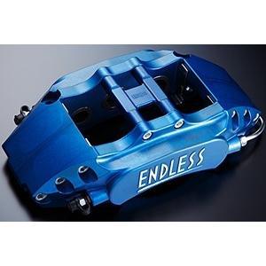エンドレス 6POT WAGON システム インチアップキット トヨタ ヴェルファイア AGH30W用 EC6WGH30W|yatoh