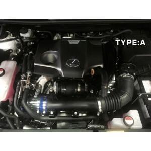 【クーポンで最大9%OFF】スルガスピード エアーコントロールチャンバー タイプA レクサス RX300 200t AGL20W/AGL25W用 SRA-278|yatoh